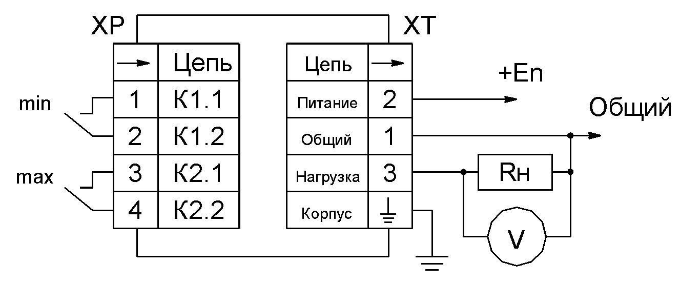 Схема подключения, 0.07 Мб