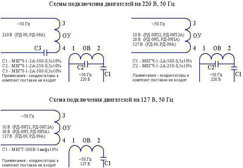 Схема подключения, 0.06 Мб