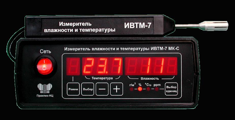 представлен прибор измеритель температуры для архива магазинов России других